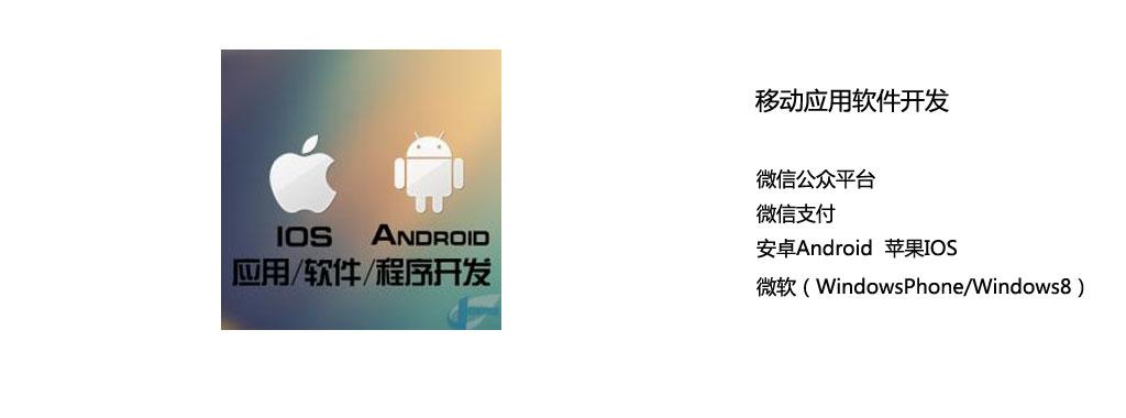 androidiosweixin.jpg