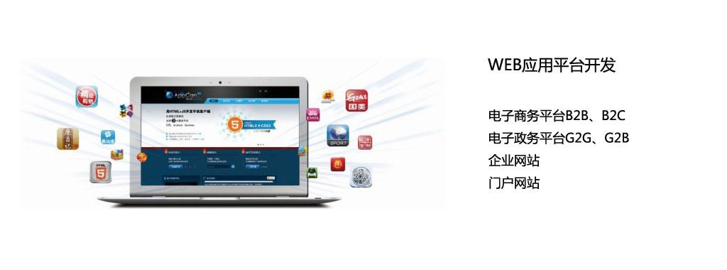 webwangzhan.jpg